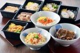 北海道産米 海鮮おこわ食べ比べ(9種)