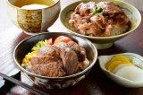 北海道産 牛ステーキ丼&豚丼